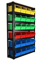 Стеллаж АТМ2 Н1800х1000х300мм и 24 шт цветных ящика 350х210х200 мм