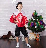 Костюм Мушкетер для детей 3,4,5,6 лет. Детский новогодний карнавальный маскарадный костюм для мальчиков