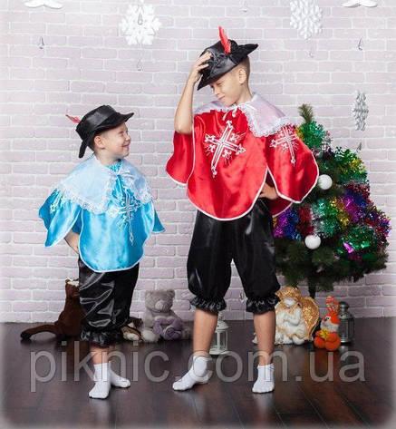 Костюм Мушкетера для детей 3,4,5 лет Детский новогодний карнавальный костюм для мальчиков 344, фото 2