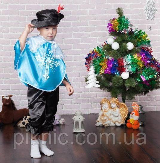 Костюм Мушкетера для детей 3,4,5 лет Детский новогодний карнавальный костюм для мальчиков 344