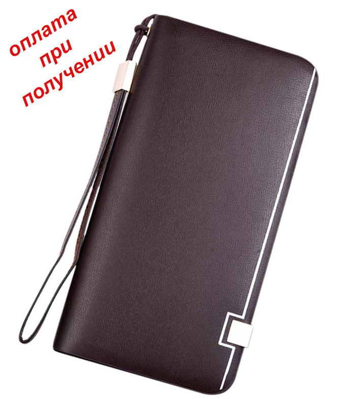 Чоловічий шкіряний гаманець гаманець клатч портмоне Baellerry NEW