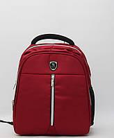 446034afc5c8 Жіночий спортивний рюкзак Gorangd ( малий розмір) / Женский спортивный  рюкзак Gorangd ( малый размер