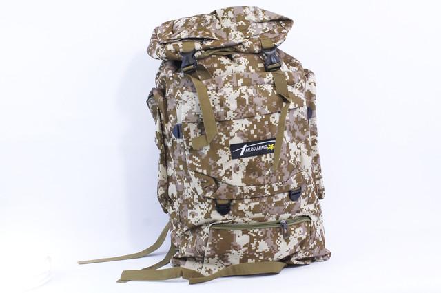 """Туристический рюкзак """"Muyaming 903"""""""