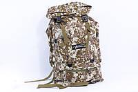 "Туристический рюкзак ""Muyaming 903"", фото 1"