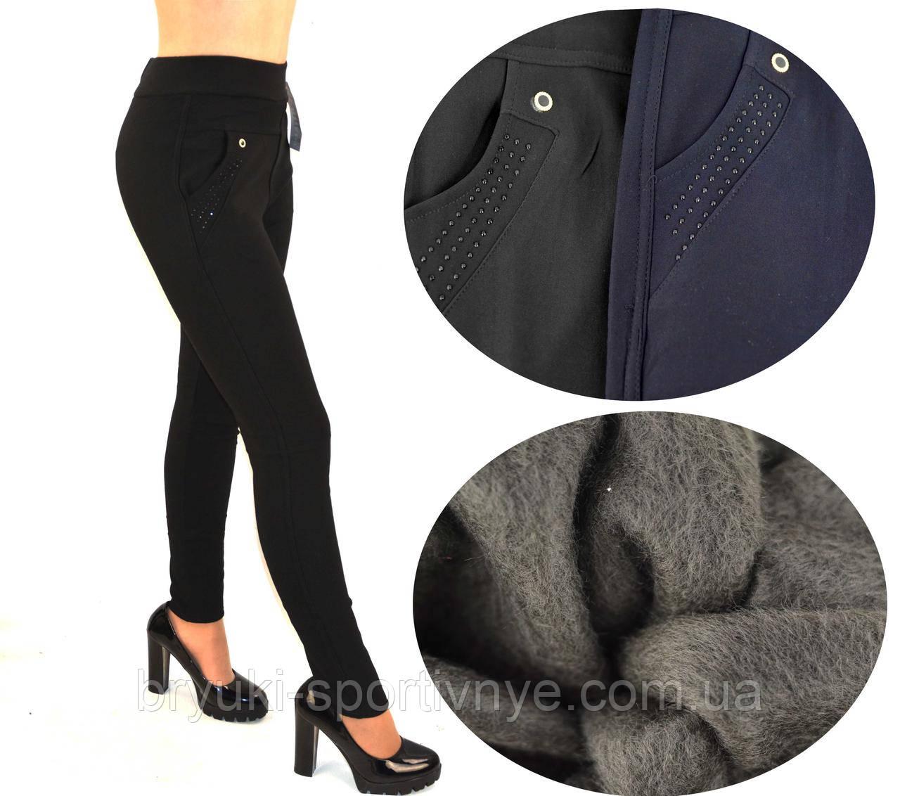 Штани жіночі зимові на хутрі у діловому стилі M - XXL