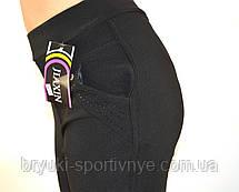 Штани жіночі зимові на хутрі у діловому стилі M - XXL, фото 3