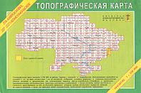Карта топографическая районов: Амвросиевка, Комсомольское 1:100000 (216/227)