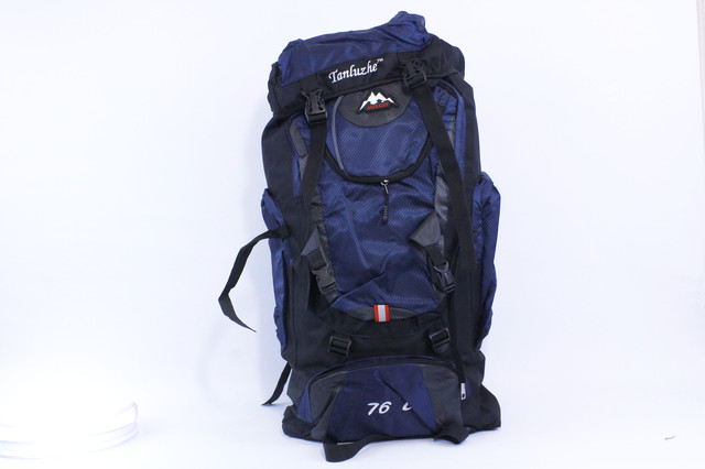 "Туристический рюкзак ""Asinaidi 531"""