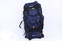 """Туристический рюкзак """"Asinaidi 531"""", фото 1"""