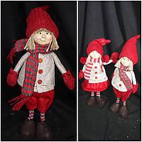 """Стильная кукла """"Мальчик"""", ручная работа, высота около 52 см., 480 гр., фото 1"""