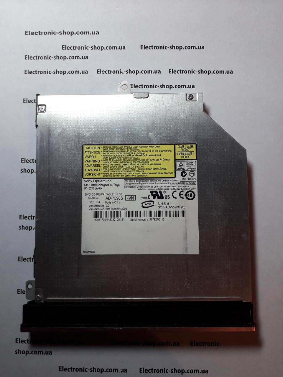 DVD привід Sony PCG -7154M AD - 7590S оригінал б.у.