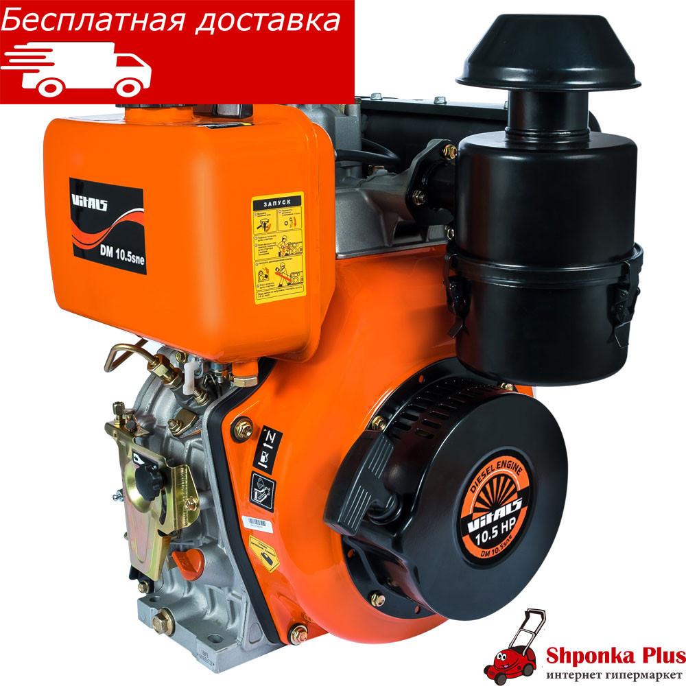 Двигатель дизель, 10 л.с., шлицы, электростартер, Vitals 10.5sne (Латвия)