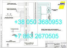 П6506 (ИРАК 656.231.036) — крановый контроллер подъема с импульсно-ключевым управлением, фото 3