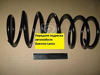 Пружина подвески передней DAEWOO LANOS