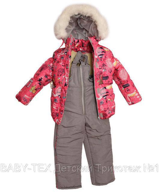 """Дитячий зимовий костюм для дівчаток """"Повітряна куля"""", куртка+напівкомбінезон"""