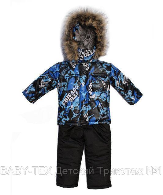 """Детский зимний костюм для мальчиков """"Баскетбол"""", куртка+полукомбинезон"""