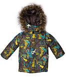 """Детский зимний костюм для мальчиков """"Аэро"""", куртка+полукомбинезон, фото 4"""