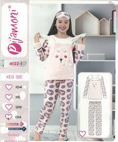 Теплые пижамы