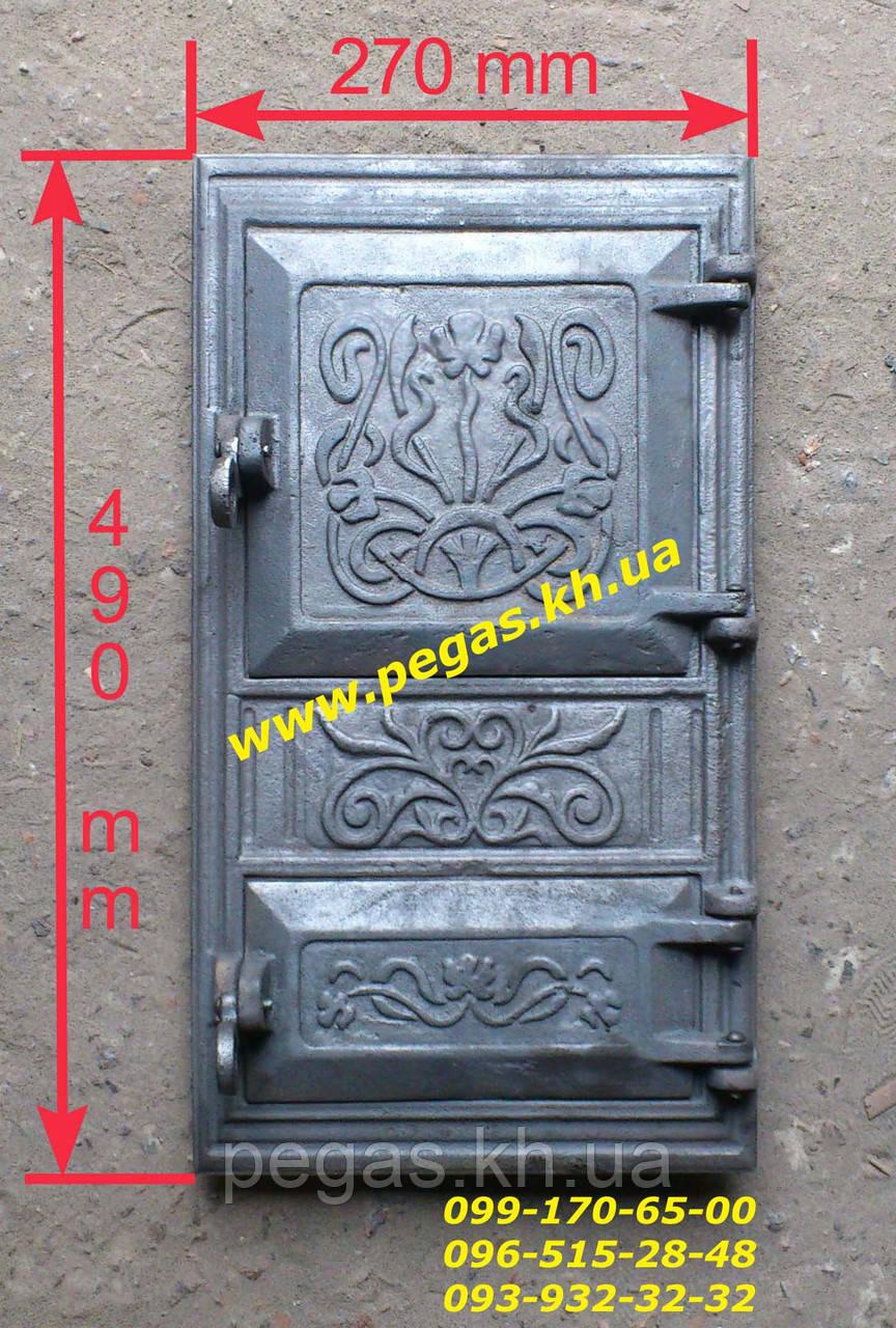 Дверка печная чугунная (спаренная) 270х490 мм. грубу, барбекю, мангал
