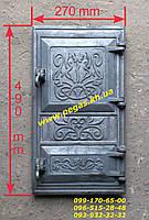 Дверка печная чугунная (спаренная) 270х490 мм. грубу, барбекю, мангал, фото 1