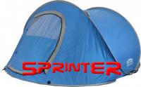 Палатка туристическая двухместная.SAM2