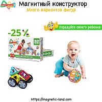 """Конструктор магнитный, конструктор для детей, конструктор на магнитах """"Малышам"""" 32 детали"""