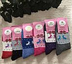 Подростковые носки Зимние, махровые носочки, фото 2