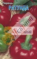 Семена ПЕРЕЦ (Ратунда, Подарок Молдовы, Острый Рокита, Смесь кубических сортов) , фото 1