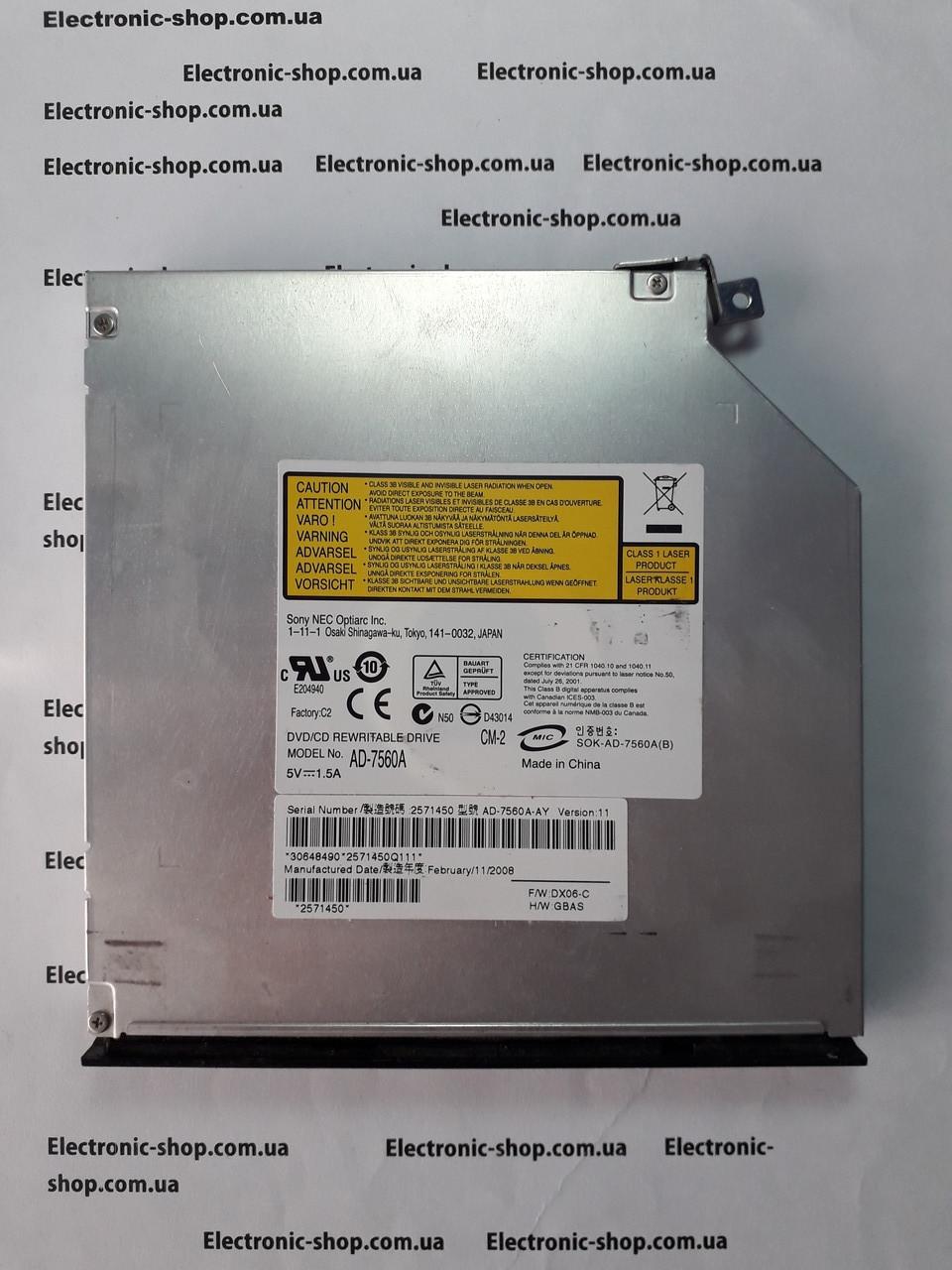 Acer    DVD привод   AD-7560A  оригинал б.у.