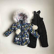 """Зимний костюм для девочки «Конфетти"""""""