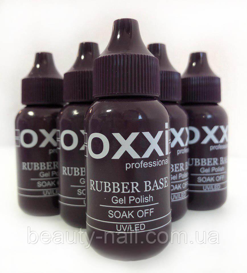 Oxxi professional База каучуковая 30 мл