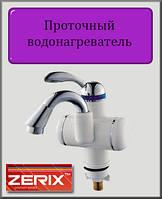 Проточный водонагреватель Zerix ELW05-2 3 kW на мойку
