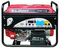 Генератор с автозапуском Lifan LF5.0GF-5AC (5,5 кВт, автозапуск)