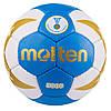 Мяч гандбольный Molten 8000, р-р 0 (MLT8000-0)