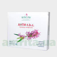 Аnti-t.b.c.  50 таблеток