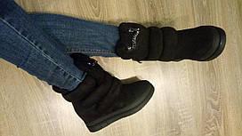 Женские зимние ботинки-сникерсы замша