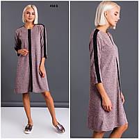 Женское осеннее теплое платье 458 Б Код:800879396