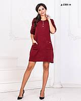Платье осеннее женское д 1304 гл Код:800360779