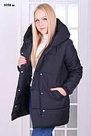 Женская куртка зимняя 9258 ш Код:800086918, фото 1