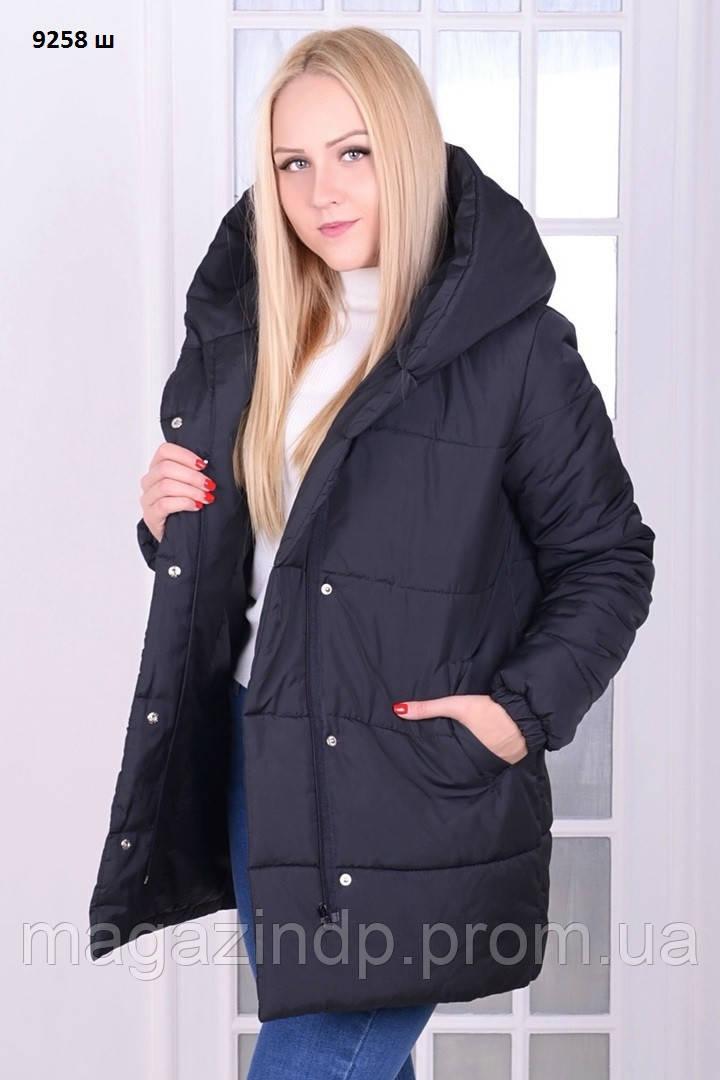 Женская куртка зимняя 9258 ш Код:800086918