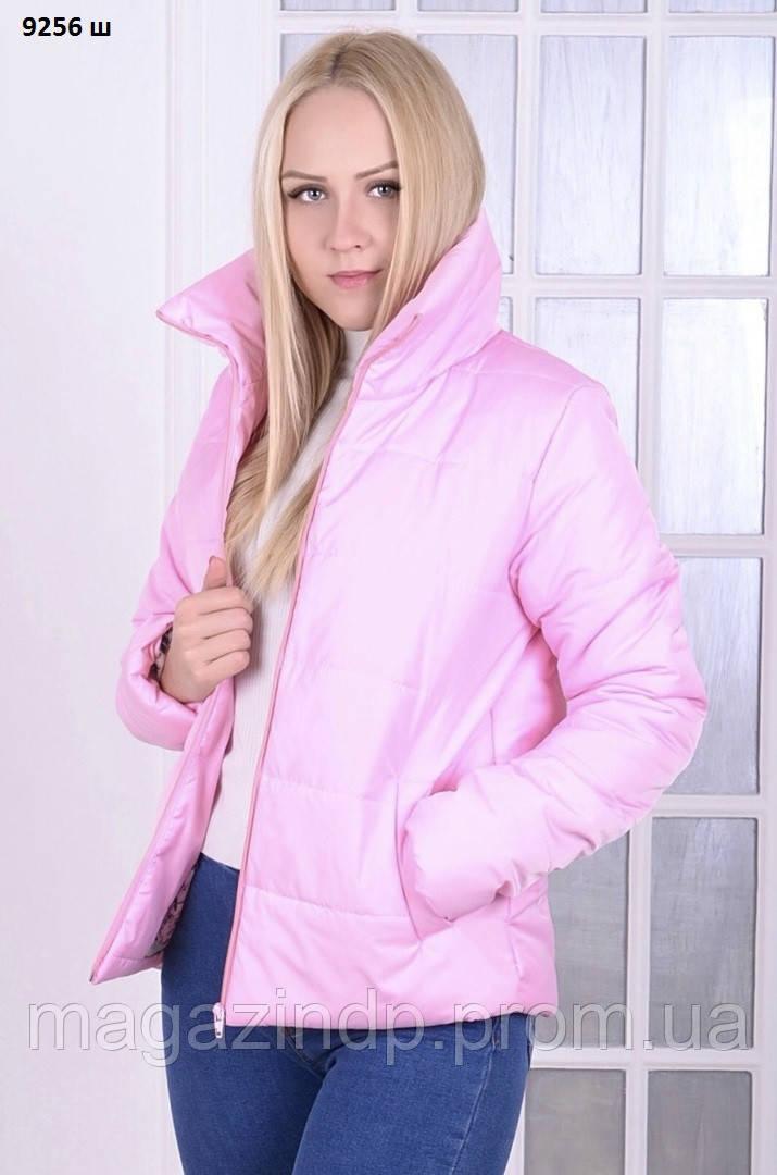 Зимняя женская куртка 9256 ш Код:800055568