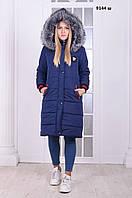 Пальто женское зимнее батал 9144ш Код:800040908