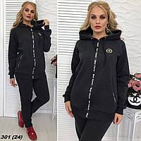 Спортивный костюм женский теплый батал 301 (24) Код:795063131