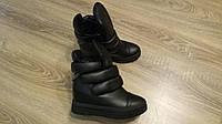 Женские зимние ботинки-сникерсы кожа