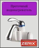 Проточный водонагреватель Zerix ELW05-2W 3 kW на стену