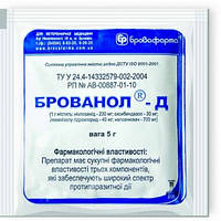 Брованол Д 5 г ветеринарный противопаразитарный препарат