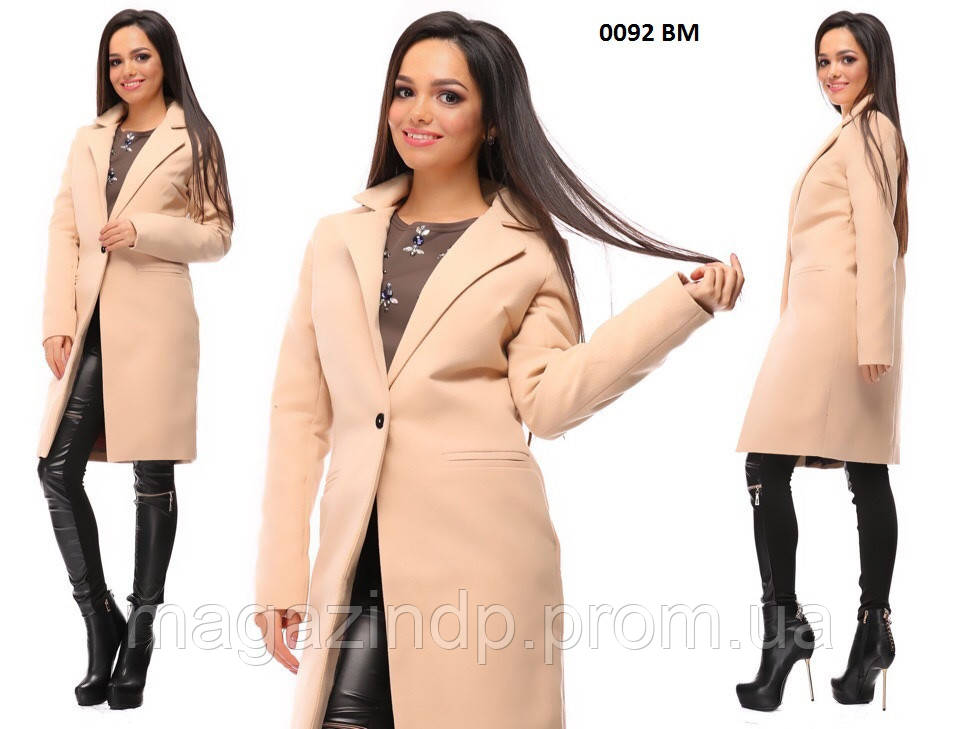 Пальто осеннее женское 0092 ВМ Код:800901005