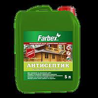 Антисептик для деревянных поверхностей  FARBEX Прозрачный 5 л