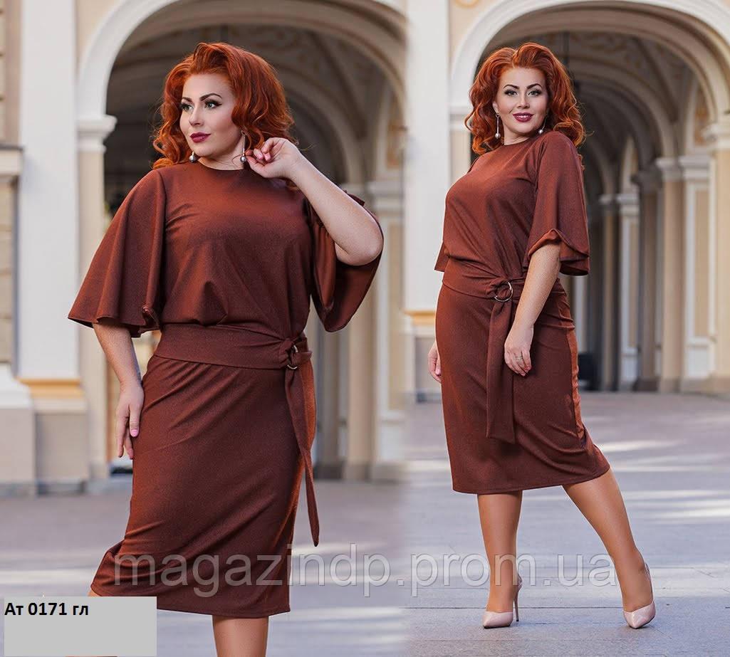 Костюм женский юбка и блузка Ат 0171 гл Код:796165463