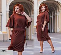 Костюм женский юбка и блузка Ат 0171 гл Код:796165463, фото 1